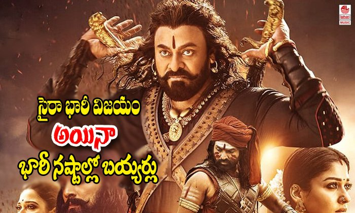 Sye Raa Buyers Have Too Much Loss About This Film-nayanatara,sye Raa,sye Raa Narasimha Reddy Movie Collections,tamanna,tollywood Box Office Collections,vijay Sethupathi Telugu Tollywood Movie Cinema F-Sye Raa Buyers Have Too Much Loss About This Film-Nayanatara Sye Narasimha Reddy Movie Collections Tamanna Tollywood Box Office Vijay Sethupathi