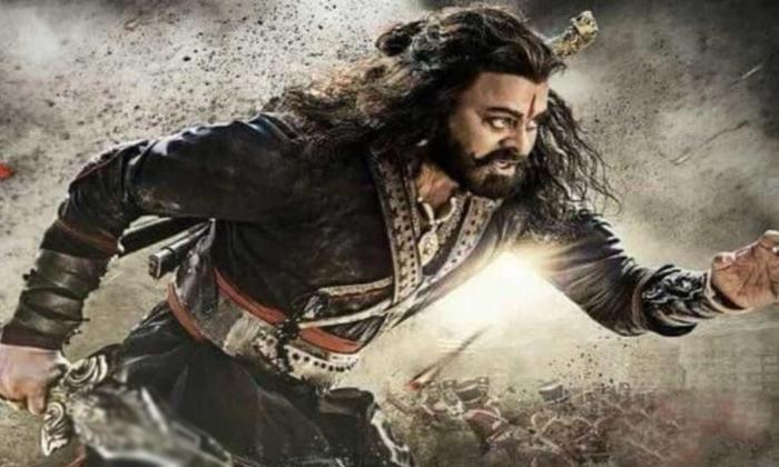 సైరా ఇంకా ఎన్ని కోట్ల దూరం వెళ్లాలి-Movie-Telugu Tollywood Photo Image