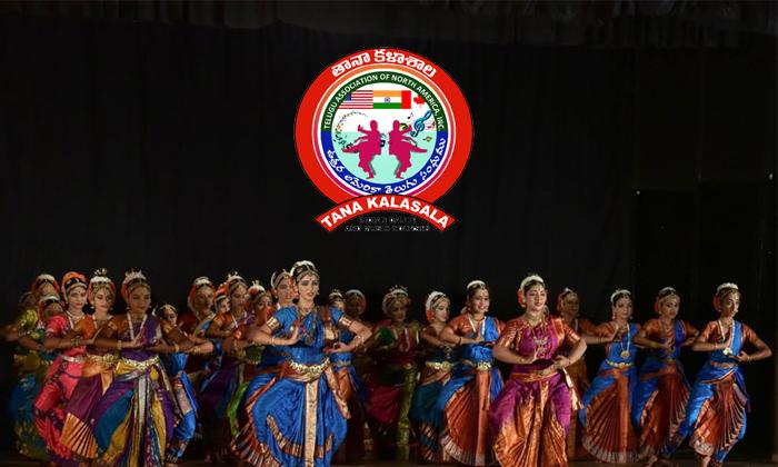 అమెరికాలో అలరించిన…తానా కల్చరల్ ఫెస్టివల్-Telugu NRI-Telugu Tollywood Photo Image