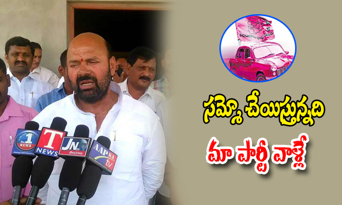 Trs Mla Muthi Reddy Comments On Rtc Strike, Behind In Trs Party