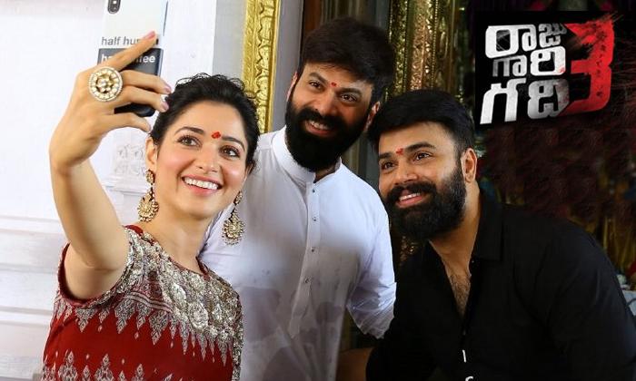 తమన్నా లేకున్నా రాజుగారు వాడేస్తున్నారట-Movie-Telugu Tollywood Photo Image