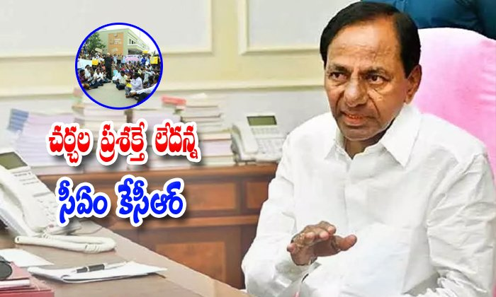 Telangan Cm Kcr No More Disscussions With Rtc Workers