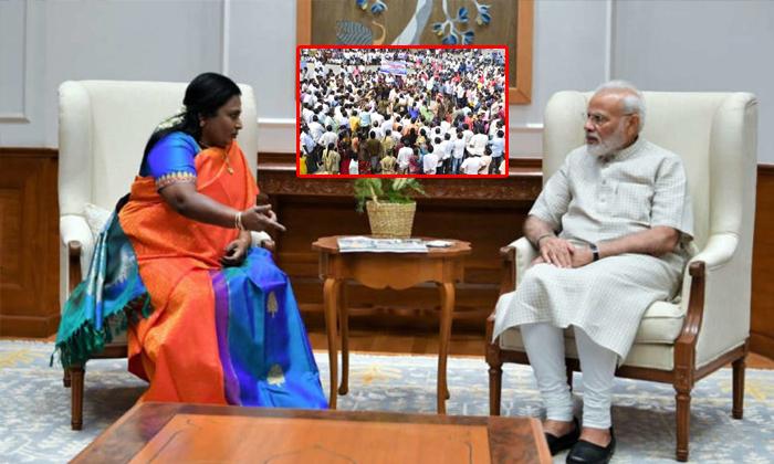 సమ్మెపై కేంద్రం వేచి చూసే దోరణి-Political-Telugu Tollywood Photo Image