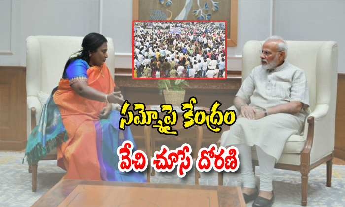 Telangana Governor Meet In Indian President