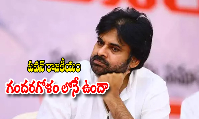The Leaders Still Going Out From Janasena