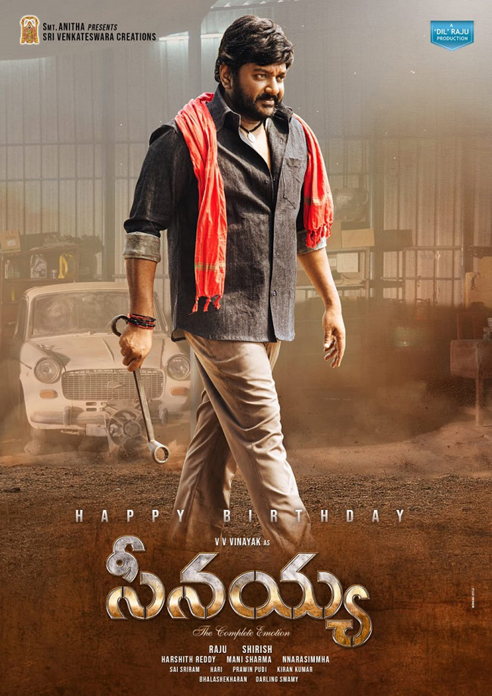 Telugu Dil Raju, Seenaiah Movie, Tollywood Box Office, Vv Vinayak, Vv Vinayak As A Hero-