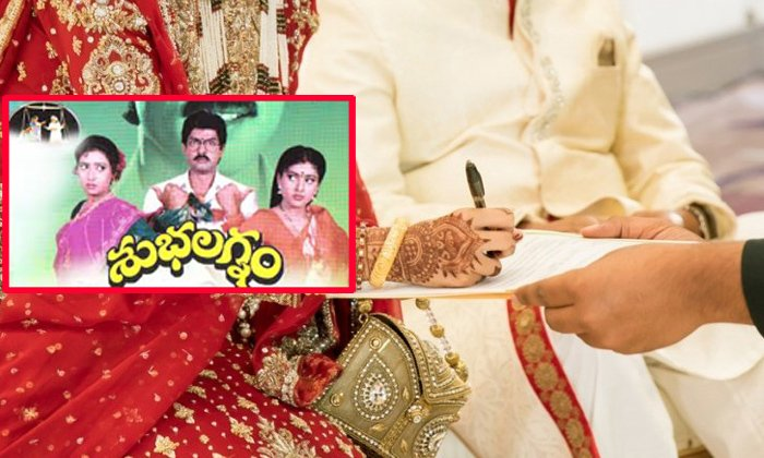 Telugu Shubhalagnam Movie, Viral In Social Media, Viral News Updates, Wife Sells Her Husband, -