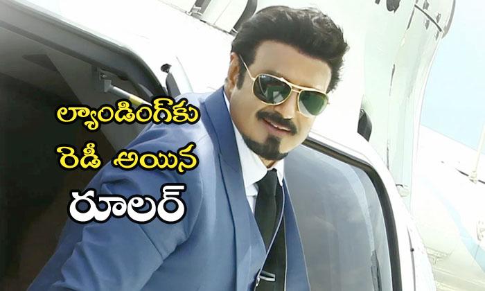 Balayya Next Movie Title Confirmed Ruler