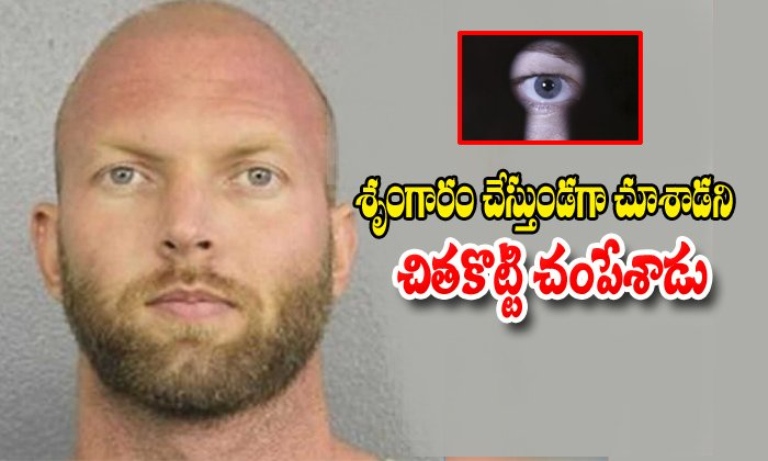 Peeping Tom Beaten To Death By Naked Man He Saw Having Sex In Florida