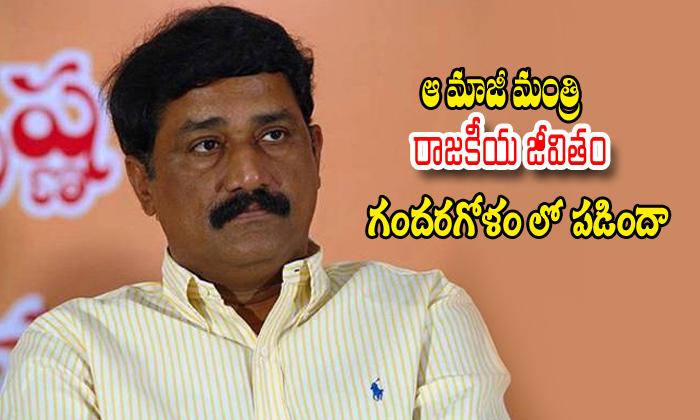 Ap Ex Minister Ghanta Srinivasa Rao Want To Change The Party