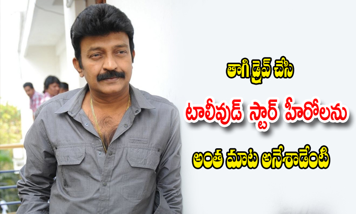 Actor Rajashekar Comments On Tollywood Cinima Industrie
