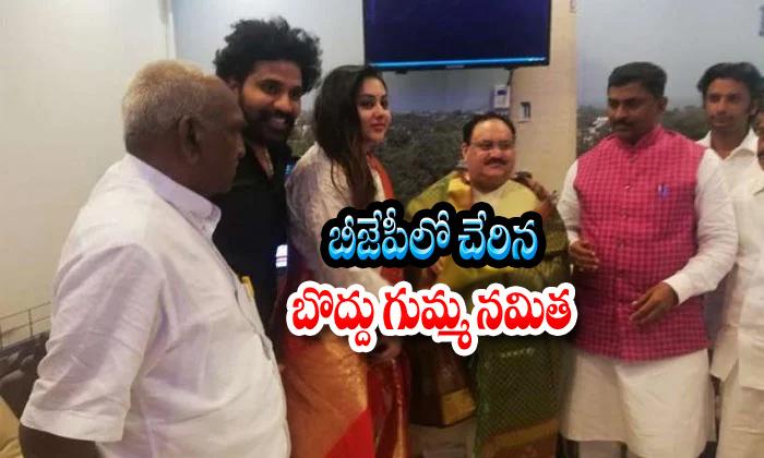 Actress Namitha Joins Bjp Tamil Nadu
