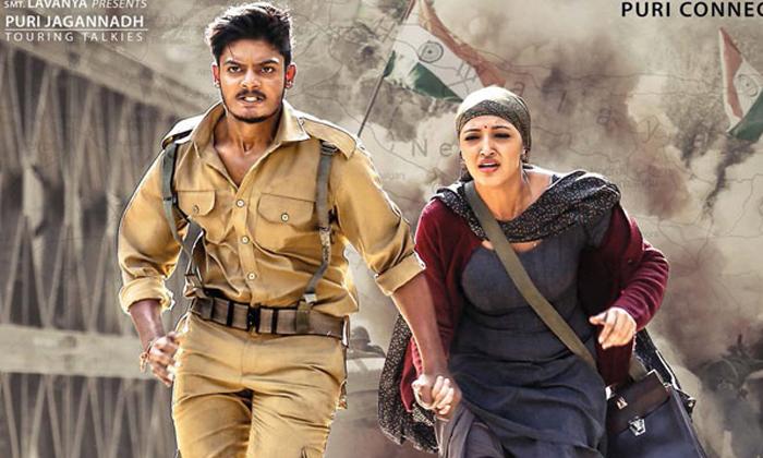 Telugu Akash Puri, Akash Puri Do The Mehabooba Movie, Dashing Director Purijaganath, Romantic Movie Present Shooting Is Gova-