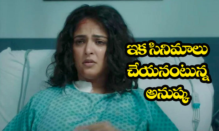 Anushka Says Will Never Do Historical Movies