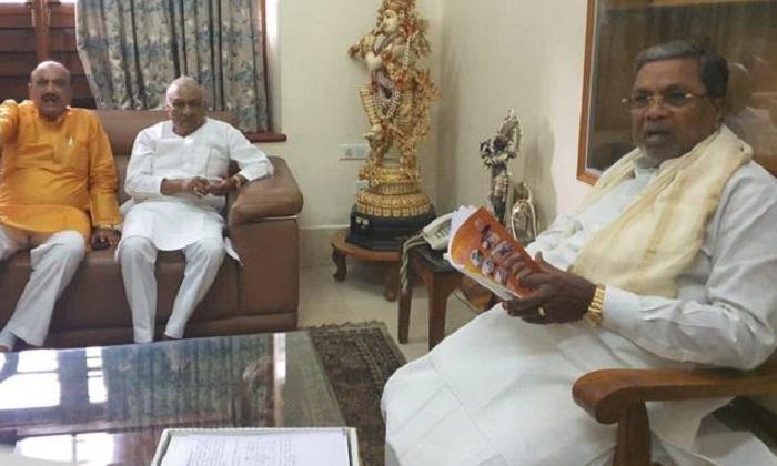 Telugu Bjp, , Cm Yadyurappa, Congress Seniour Leader D.k. Siva Kumar, Sri Mantha Patil-