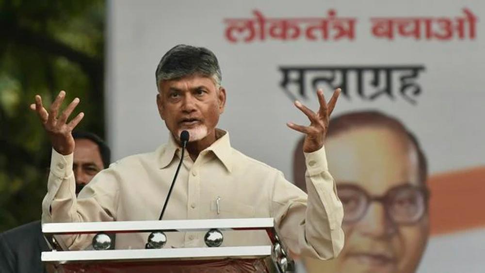 Telugu Chandrababu Naidu, Fight On Sand, Janasena, Lokesh, Pawan Kalyan Janasena, Tdp, Ys Jagan, Ysrcp-Telugu Political News