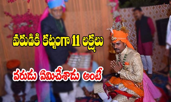 Cisf Jawan Refuses Dowrey At Wedding Takes