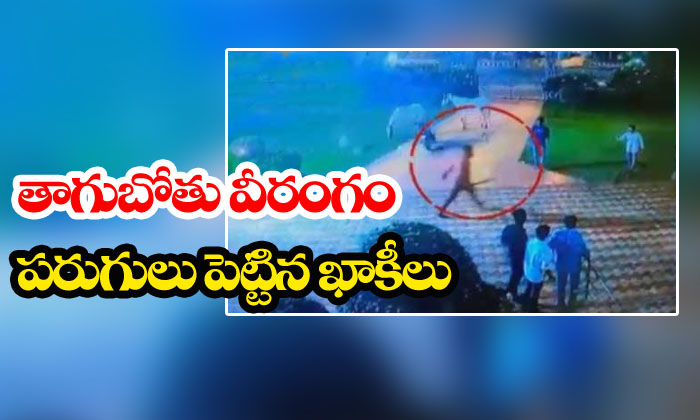 Drunkard Attacks Police In Vizag