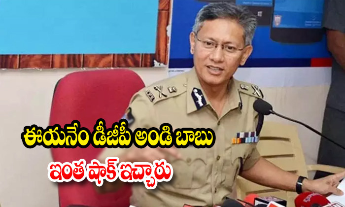 Gautham Savang Comments On Chandrababu Naidu-Gautham Gautham Sawang Ap Dgp One Of The Farmmar Throw Slipper To Naidu