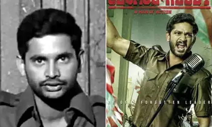 Telugu George Reddy, George Reddy Songs Released, Naga Babu Comments On George Reddy, Pawan Kalyan Support In George Reddy-