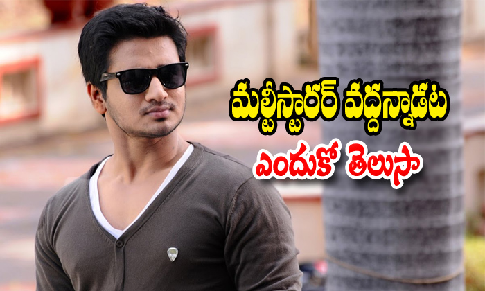 Hero Nikhil Dont Want To Act In Multi Starrer Movie
