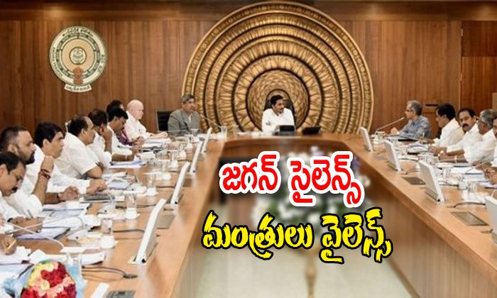 Jagan Cabinet Ministers Comments On Tdp And Janasena Party