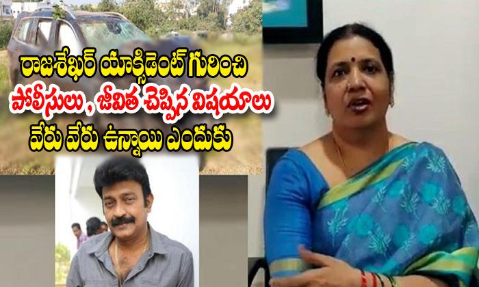 Jeevitha Raja Sekhar About Rajasekhar Car Drive