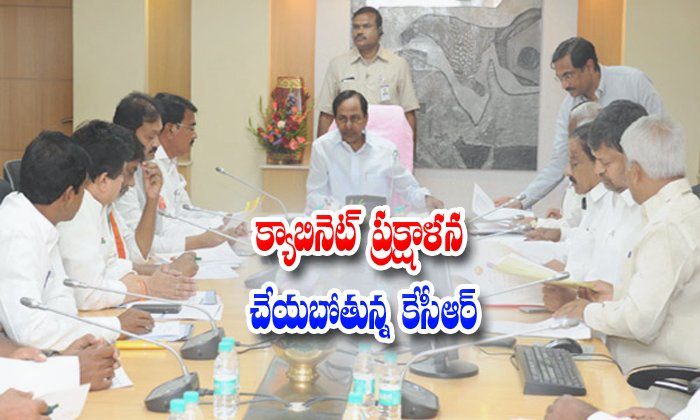 Kcr Is Going To Purge The Cabinet