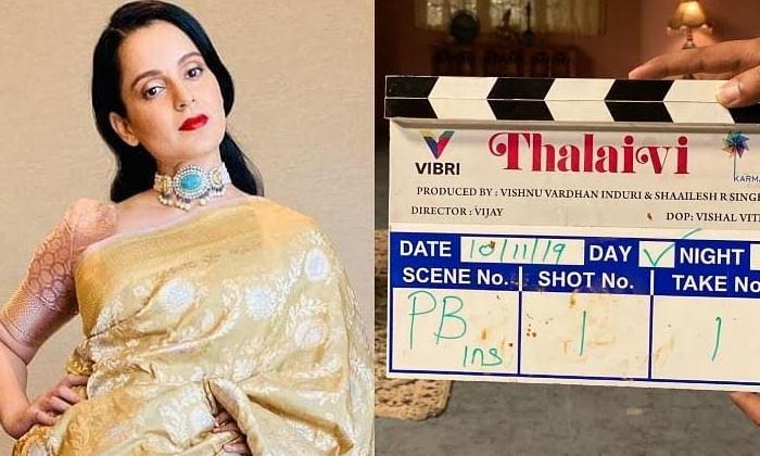 Telugu A.l. Vijay Director, Kangana, Kangana Act In Jayalalitha Biopic Movie, , Mgr Chracter In Aravindha Swamy-