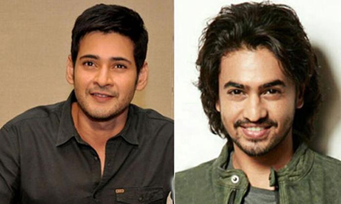 Telugu Mahesh Babu, , Prince Mahesh Babu, Sri Ram Aditya, Super Star Krishna-