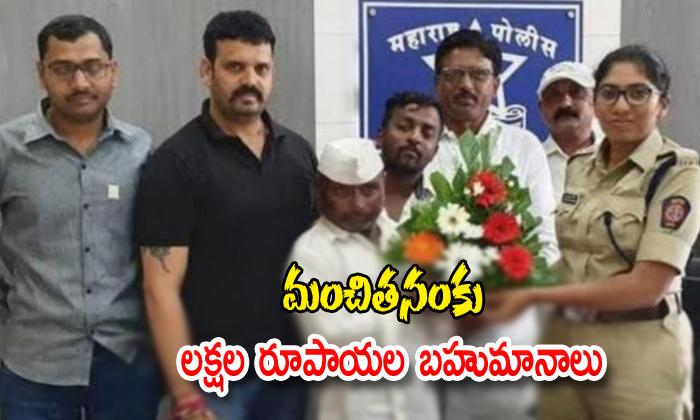 Maharashtra Man Jagdale Return 40000 Rs To Owner