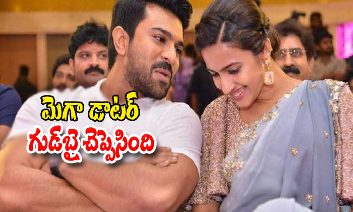 Mega Daughter Niharika Konidela Wants To Start Webseriese-naga Babu Daughter,niharika Konidela,ram Charn,rrr,telugu Webseriese,varun Tej Telugu Viral News-Mega Daughter Niharika Konidela Wants To Start WebSeriese-Naga Babu Niharika Ram Charn Rrr Telugu Webseriese Varun Tej