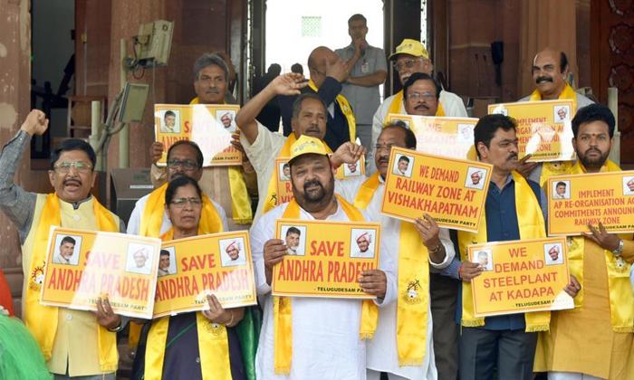 Telugu Ap Special Status, Chalasani Srinivas, Cm Jagan Mohan Reddy, , Tdp Party Chief Chandrababu Naidu, Ycp Fight With Special Staus-