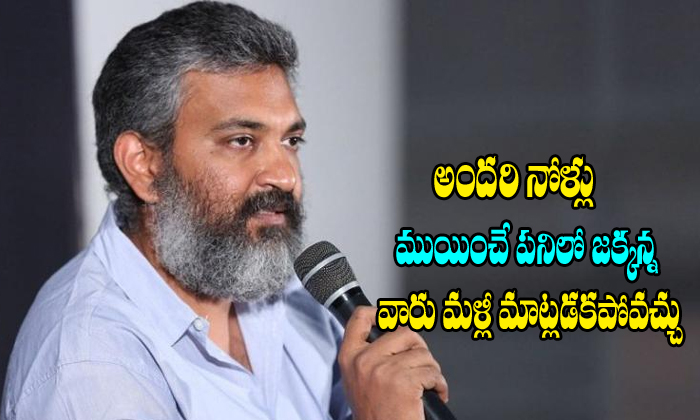 Rajamouli Rrr Movie Complete On Time And Release The Announce The Date