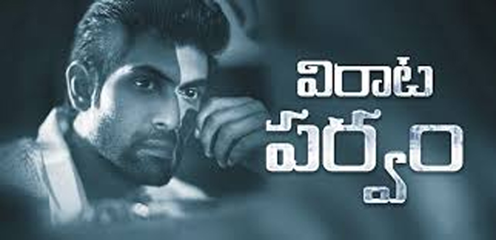 Telugu Baahubali Budzet, Jaanu, Rana, Sai Raa Narasimha Reddy, Suresh Babu, Telugu Viral News Updates, Tollywood Gossips, Venkatesh, Virat Parvam Movie-