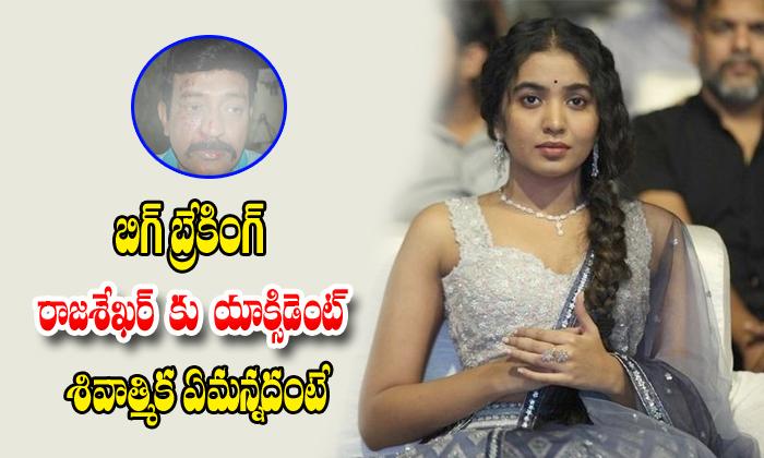 Sivathmikha Comments On Her Father Rajashekar