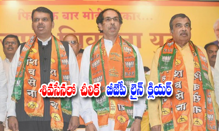 Some Siva Sena Party Mla's Join In Bjp Party