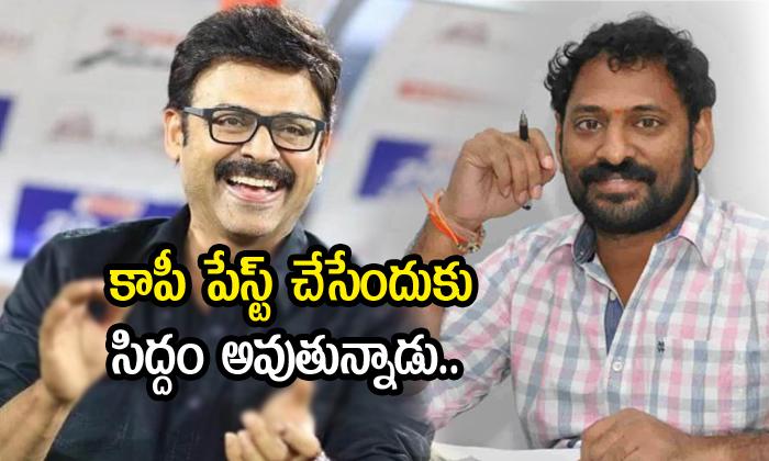 Srikanth Addala To Remake Asuran Telugu With Venkatesh