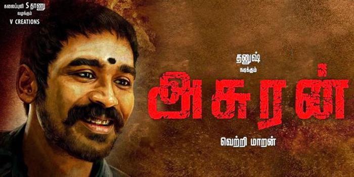 Telugu Asuran Telugu Remake, Director Srikanth Addala, Shriya, Venkatesh-