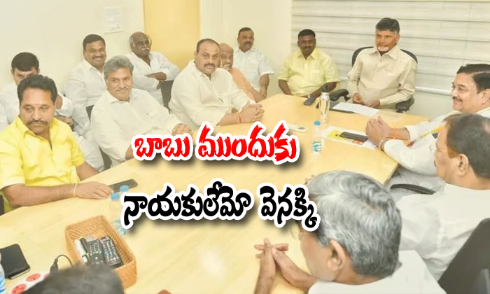 Tdp Leaders Afraid Of Ycp Party Leader Because Of Case File Against Tdp