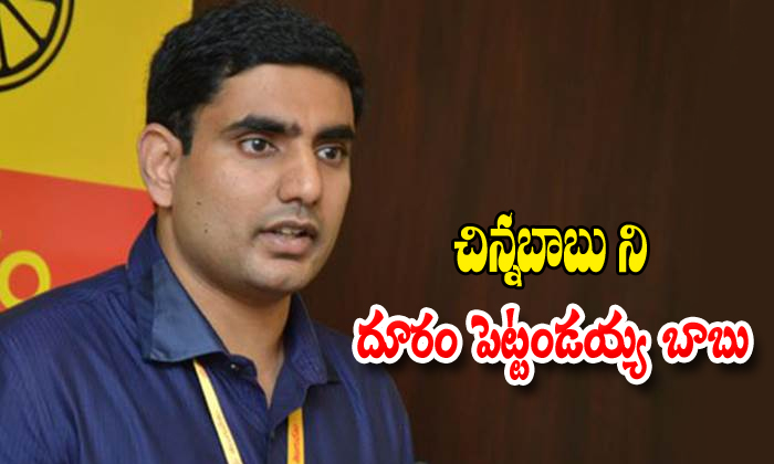 Tdp Party Leaders Want Maintain The Distance With Nara Lokesh