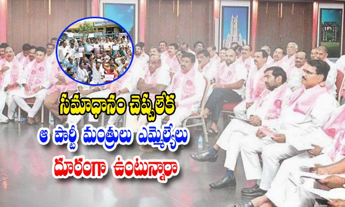 Trs Mla's Maintain The Long Distance With Rtc Workers