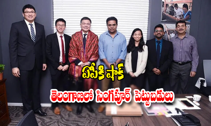 Trs Minister Ktr Meet In Singapoore Governament Officials