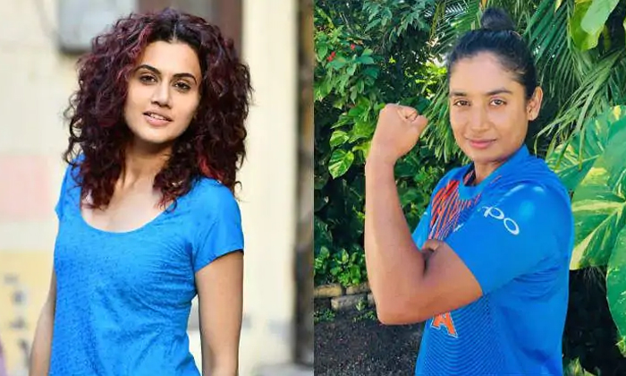 Telugu Mithali Biopic, Mithali Raj Good Bye Cricket T20 In Recent, Taapse Pannu, , Tollywood To Bollywood Heroin Tapsee Pannu, Womens Indian Cricket Captain Mithali Raj-