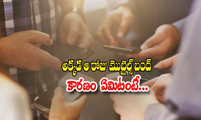 Tamilnadu Government Takes A Sensational Decision