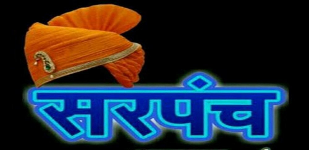 Telugu Aravind Reddy, Kumar Lingampally Sarpanch, Lingampally Sarpanch, Sarpanch Aravind Reddy, Telugu Viral News Updates, Viral In Social Media-