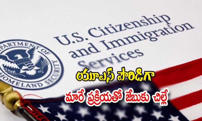 The Cost Of Becoming A Us Citizen Will Soon See A 61 Percent Jump
