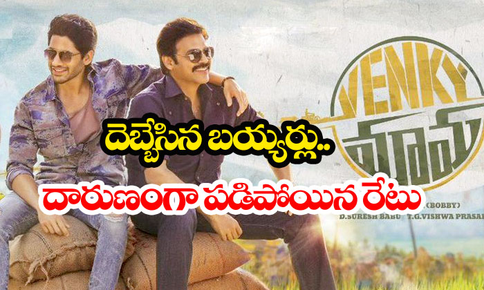 Venky Mama Gets Shock From Hindi Dubbing Rights