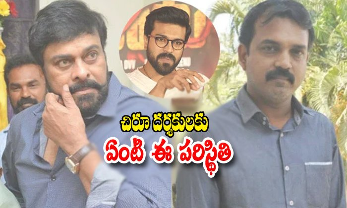 What Is The Position Of Directors After Movie With Chiranjeevi