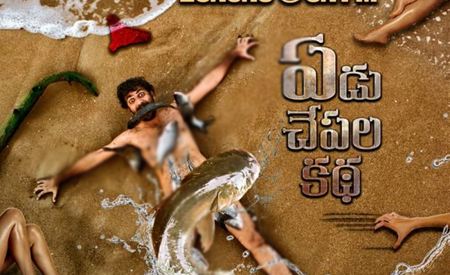 -Telugu Movie Reviews